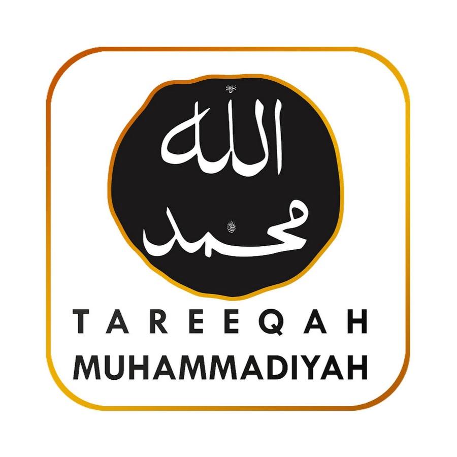 Tareeqah Muhammadiyah - YouTube