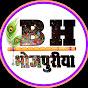 Bhojpuri Heroes