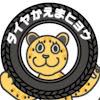 TireFesta(タイヤフェスタ) 大和店