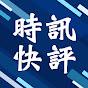 趣事百科 【每日更新 歡迎訂閱】