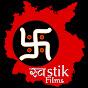 Swastik Films