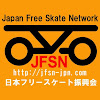 日本フリースケート振興会Japan Free Skates Network