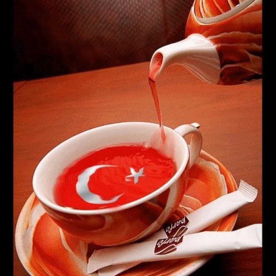 Молчи, открытка доброе утро любимый на турецком языке