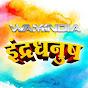 Wamindia Bhojpuri Movies