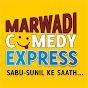 Marwadi Comedy Express