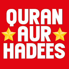 Quran Aur Hadees Net Worth