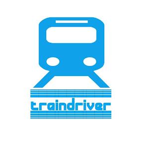 Traindriver