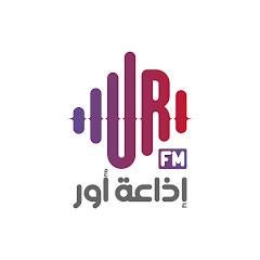 إذاعة اور - UR FM Net Worth