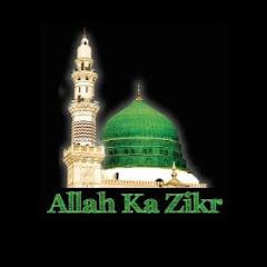 Allah Ka Zikr Net Worth