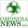 OmonoiaNews