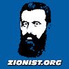 Talmid Zionist