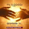 Bible tech in telugu