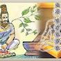 भारतीय ज्योतिष एवं