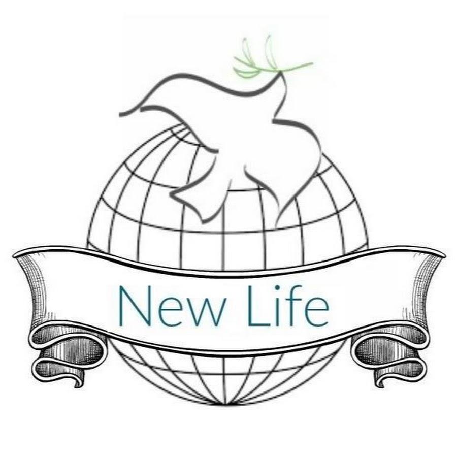 New Life Of Albany Ga  - YouTube