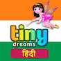 TinyDreams - Hindi Fairy Tales & Kids Stories
