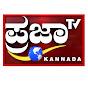 Prajaa TV Kannada News
