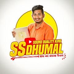 S.S Dhumal Kumhari
