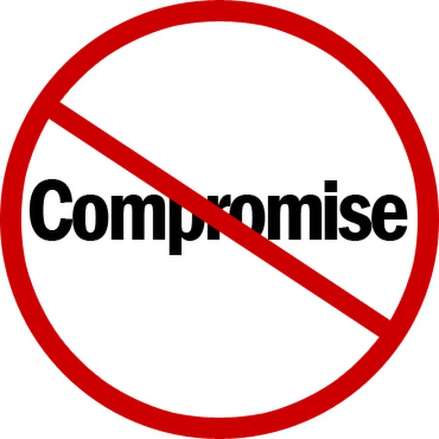 Компромисс с самим собой