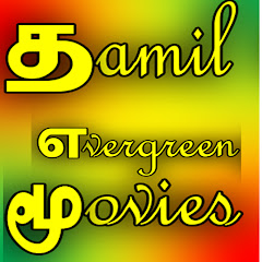 Tamil Evergreen Movies Net Worth