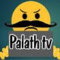 palath tv