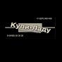 Купи_ Ладу