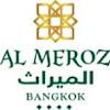 Al Meroz Hotel Official