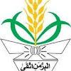 Pimpinan Pusat Nasyiatul Aisyiyah