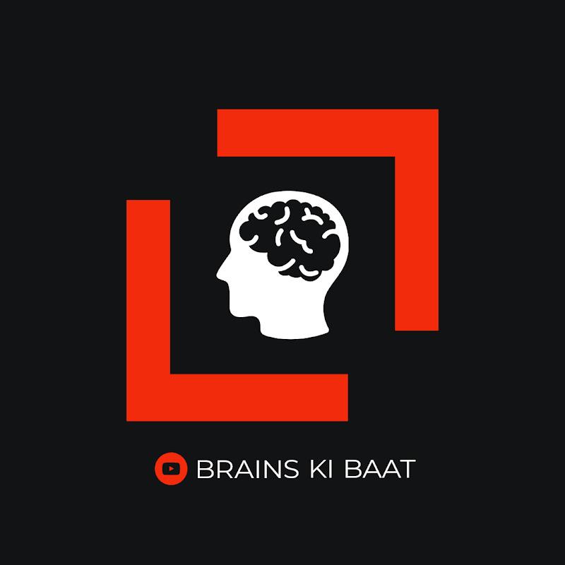 Brains Ki Baat