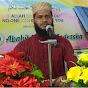Riazul islam