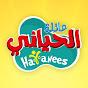 Alaa Jarkas Hayani علاء