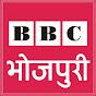 BBC भोजपुरी
