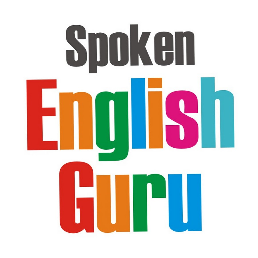 Spoken English Guru - YouTube