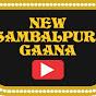 New Sambalpuri Gaana