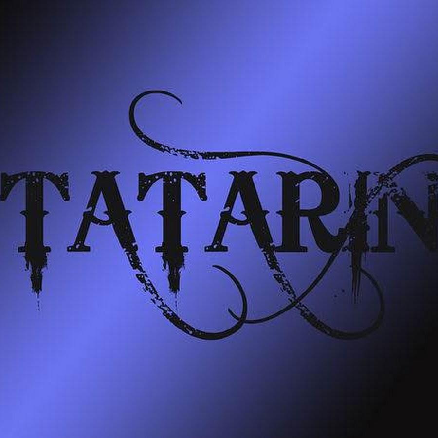 Поздравление, картинки с надписями я татарин