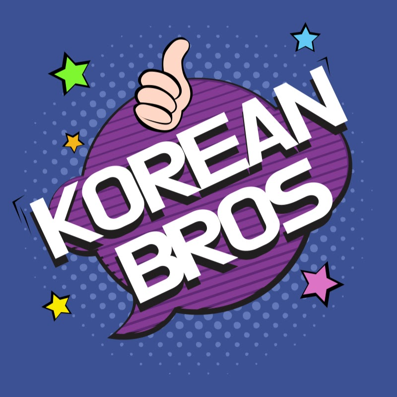 KOREAN BROS