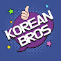 KOREAN BROS