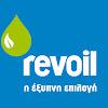 Revoil gr