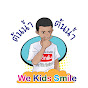 Tonnum we kids smile