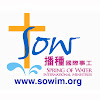 Spring of Water (SOW) International Ministries