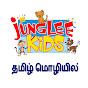Junglee Kids Tamil