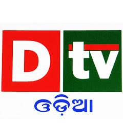 DTV ODIA Net Worth