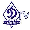 DynamoBryanskTv