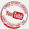 ChinaStudyAbroad