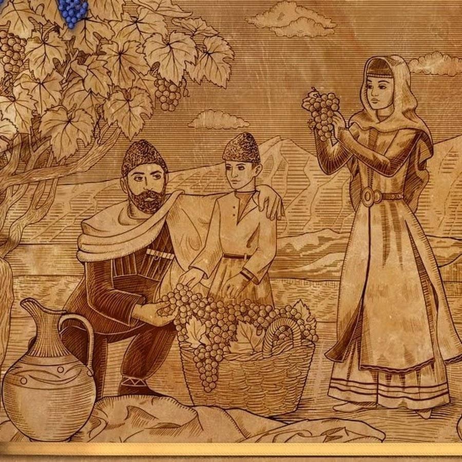 Для, открытки армения