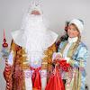 Заказ Деда Мороза на дом