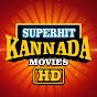Superhit Kannada Movies