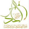 حوزة الغدير للعلوم الاسلامية