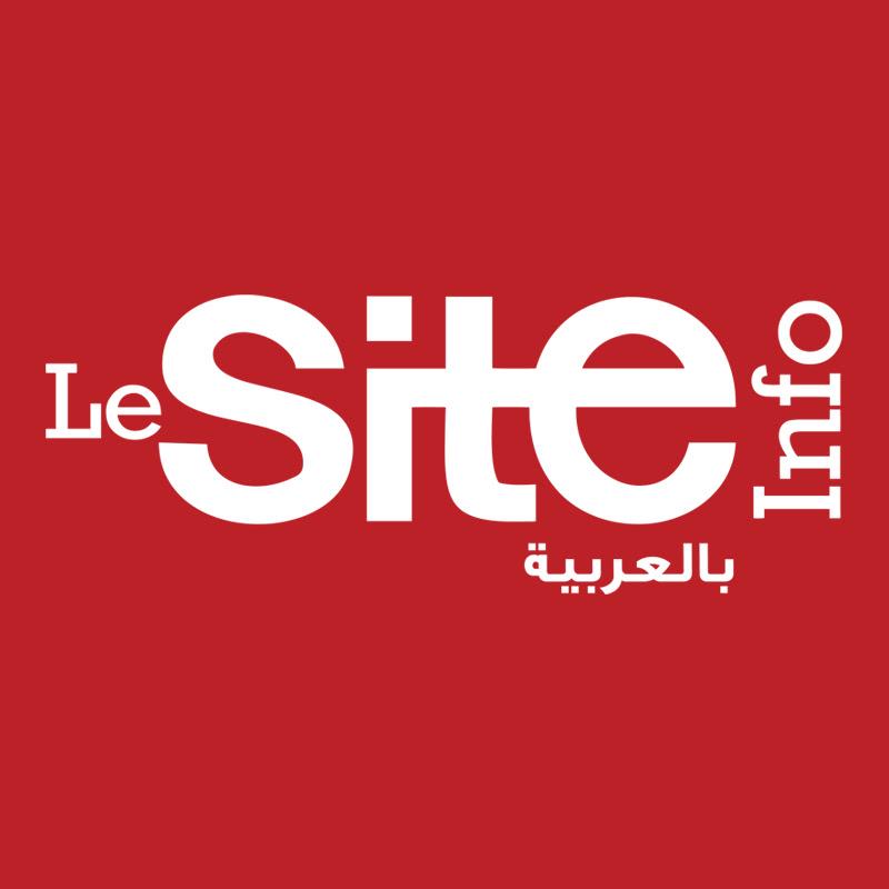 LeSiteinfo