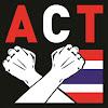 Anti-Corruption Thailand