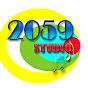 2059 STUDIO